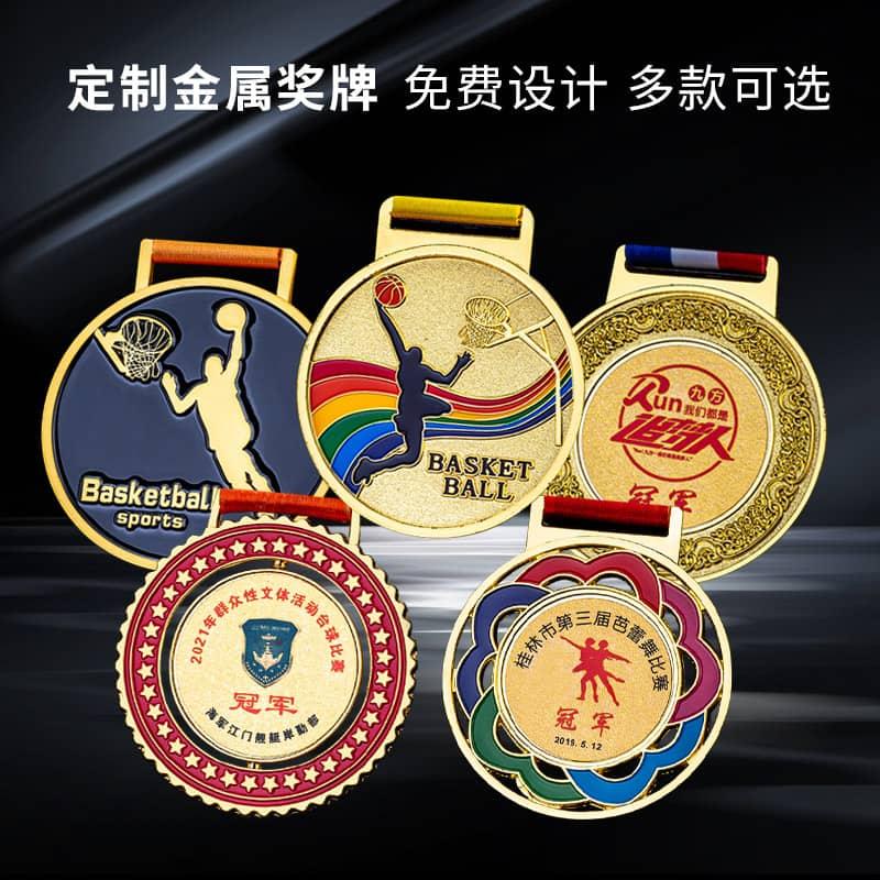 诺格精艺金银铜运动奖牌系列-成都体育赛事运动奖牌定制