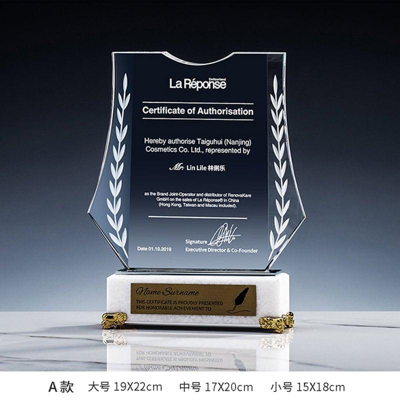 诺格精艺水晶奖杯大理石奖牌系列第3款-成都水晶奖杯定制