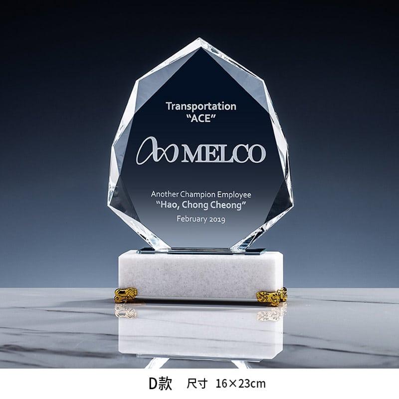 诺格精艺水晶奖杯大理石奖牌系列第6款-成都水晶奖杯定制