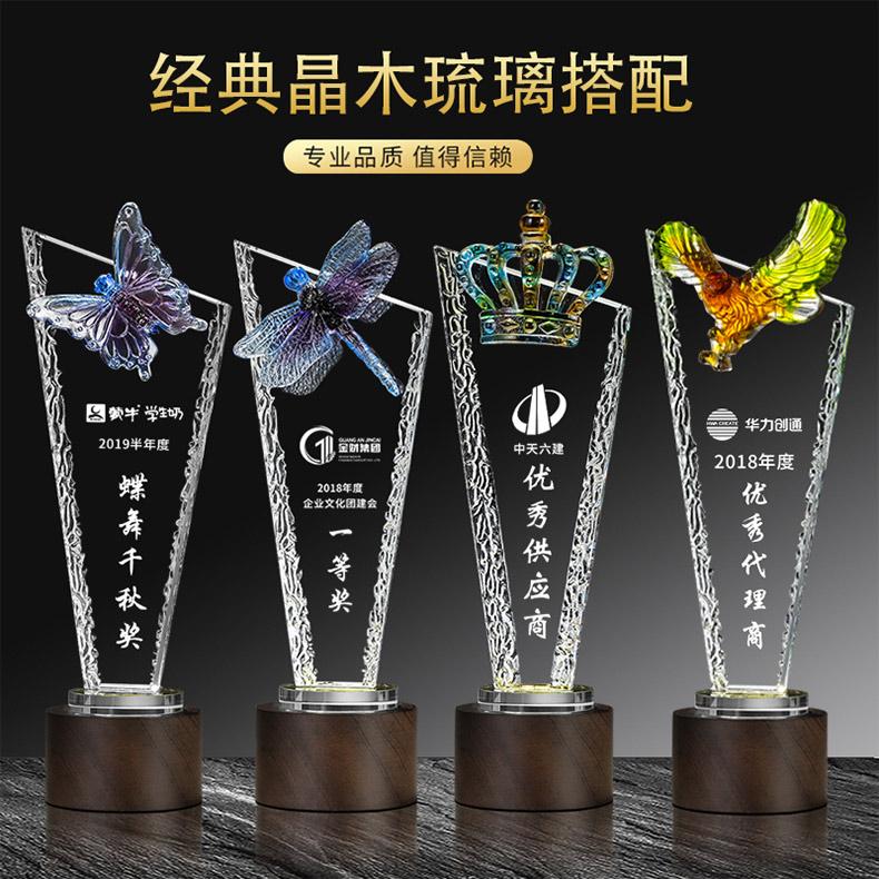 诺格精艺水晶奖杯实木底座系列合集-成都水晶奖杯定制