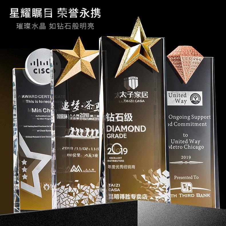 诺格精艺水晶屏风奖牌系列-成都水晶奖牌定制