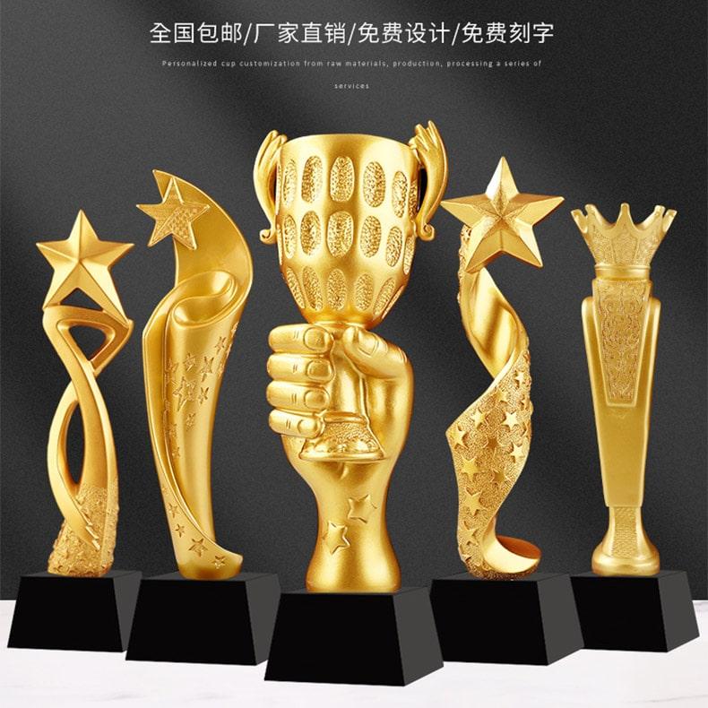 诺格精艺电镀珠光金水晶奖杯系列合集-成都电镀树脂珠光金奖杯定制