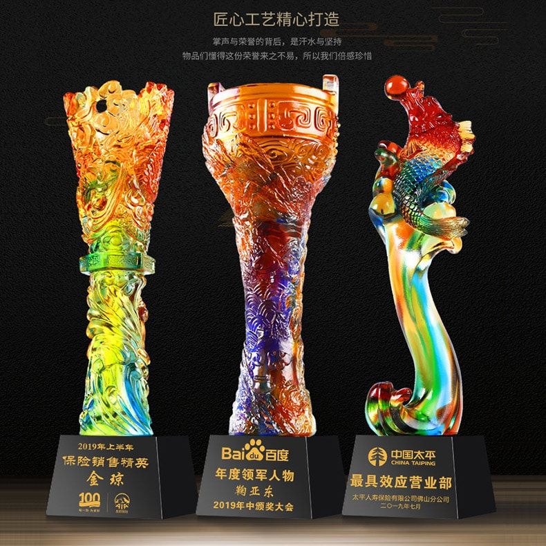 诺格精艺古法琉璃奖杯系列二合集-成都古法琉璃奖杯定制