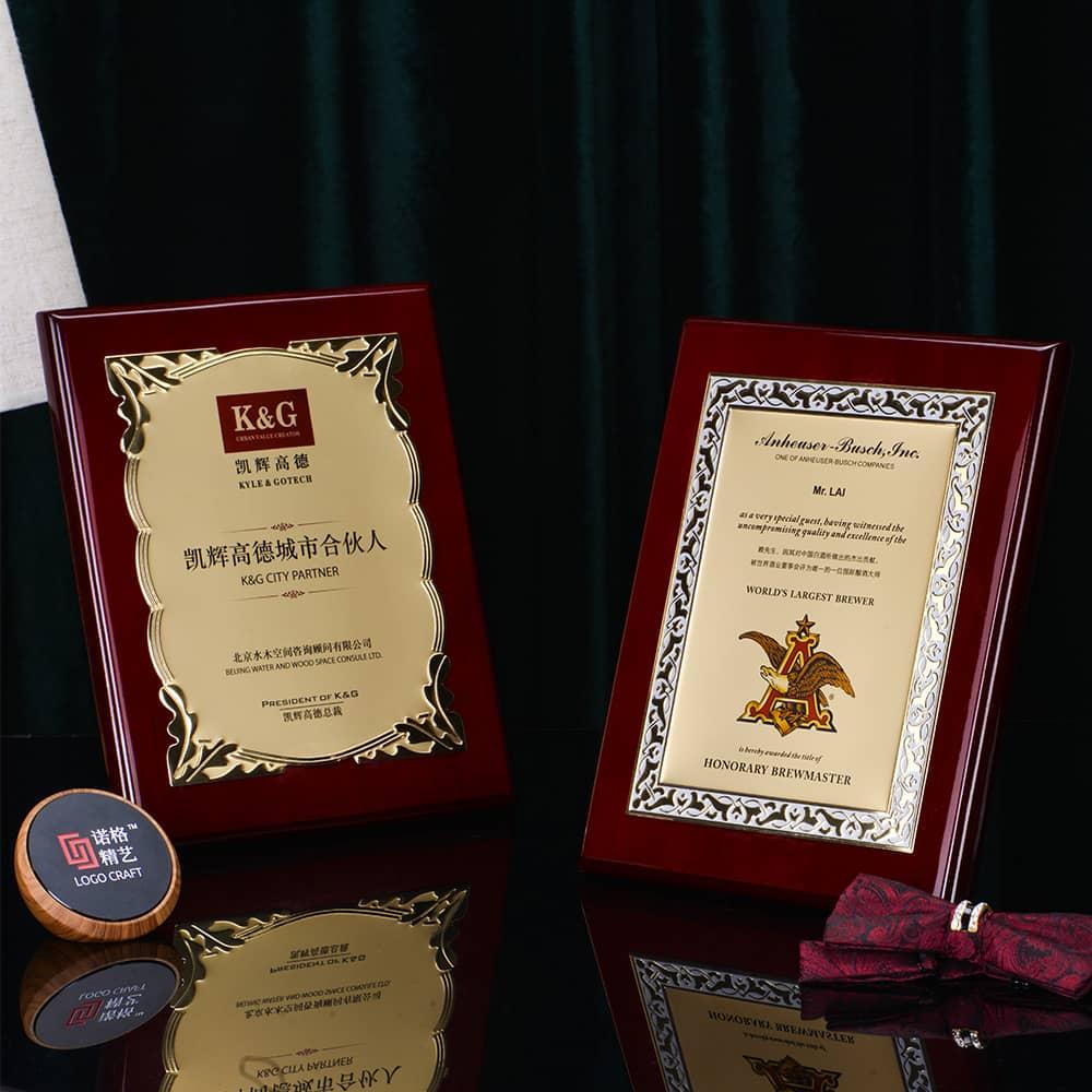诺格精艺进口钢琴漆奖牌金色质感纹理-成都高端奖牌定制
