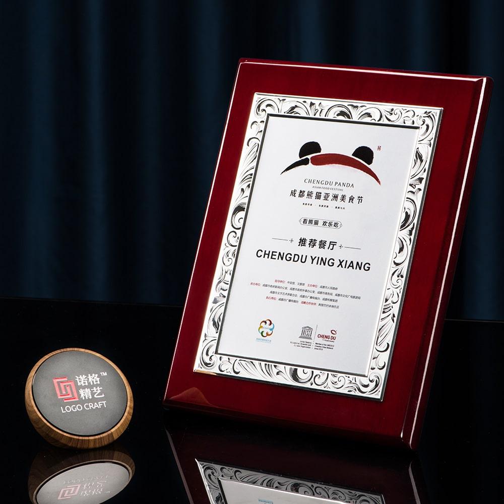 诺格精艺进口钢琴漆奖牌银色镜面水草纹效果-成都高端奖牌定制