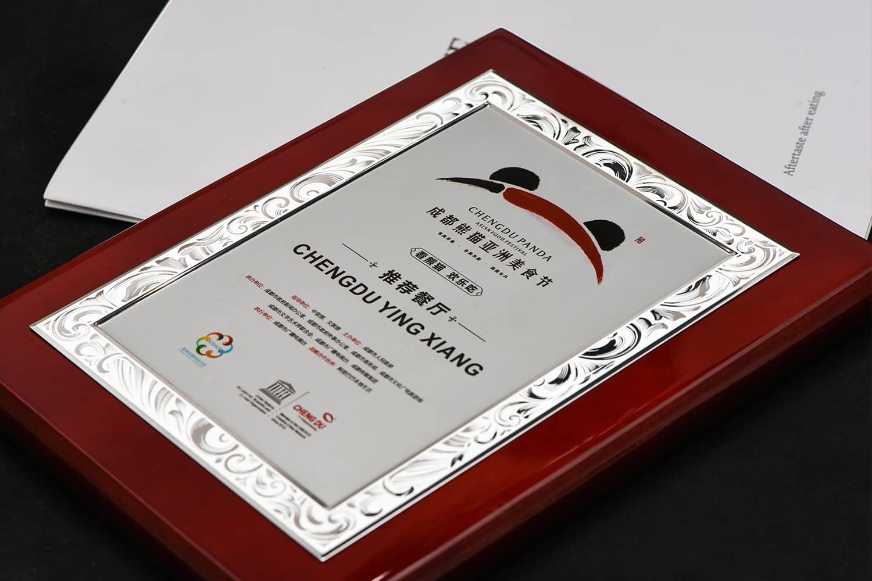 诺格精艺进口钢琴漆奖牌银色花丛纹参考-成都高端奖牌定制