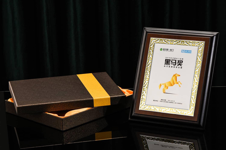 诺格精艺进口浮雕奖牌礼盒搭配-成都高端奖牌定制