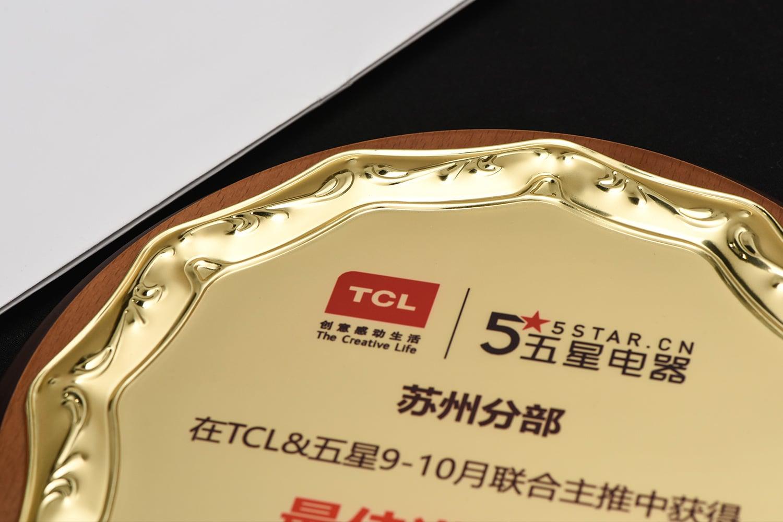 诺格精艺进口奖牌金色立体压型花纹细节-成都高端奖牌定制