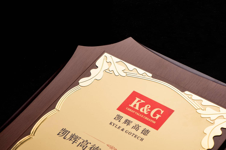 诺格精艺进口八角花边铝片奖牌细节参考-成都高端奖牌定制