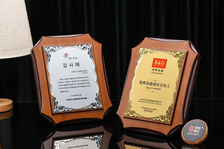 诺格精艺进口八角花边铝片奖牌金银花丛纹系列-成都高端奖牌定制