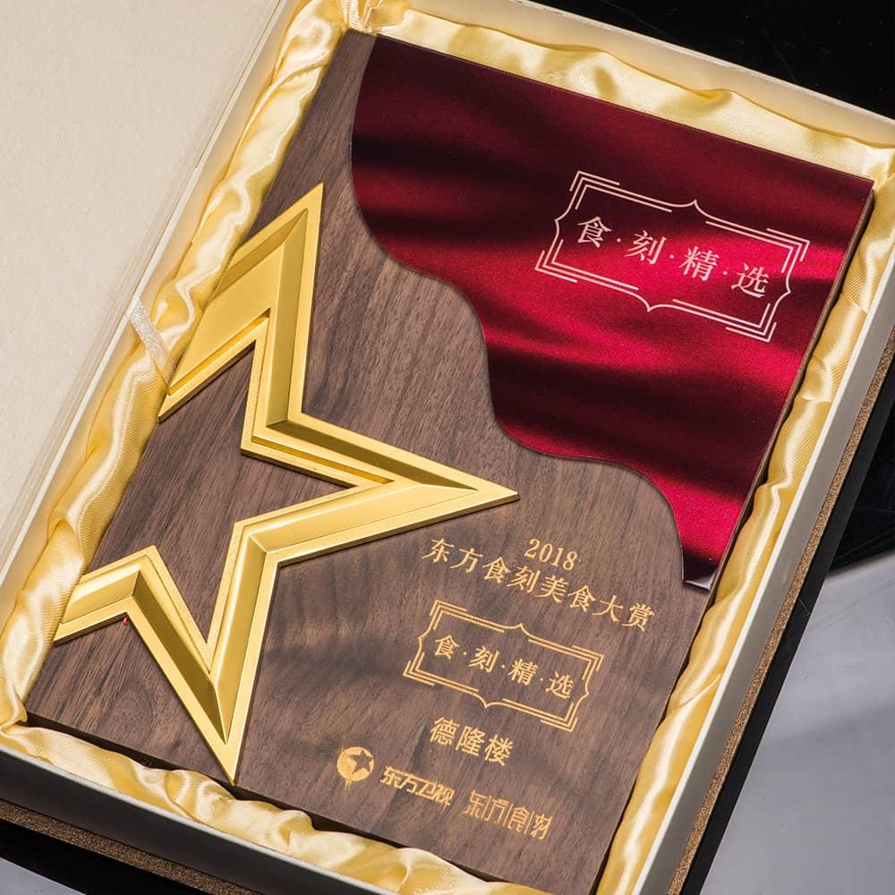 诺格精艺进口胡桃木实木奖牌礼盒内里-成都高端奖牌定制