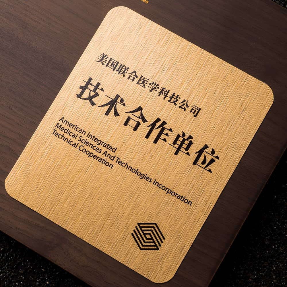 诺格精艺进口胡桃木实木铝拉丝金细节参考-成都高端奖牌定制