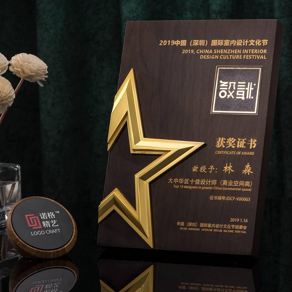 诺格精艺进口胡桃木实木奖牌钛金质感-成都高端奖牌定制