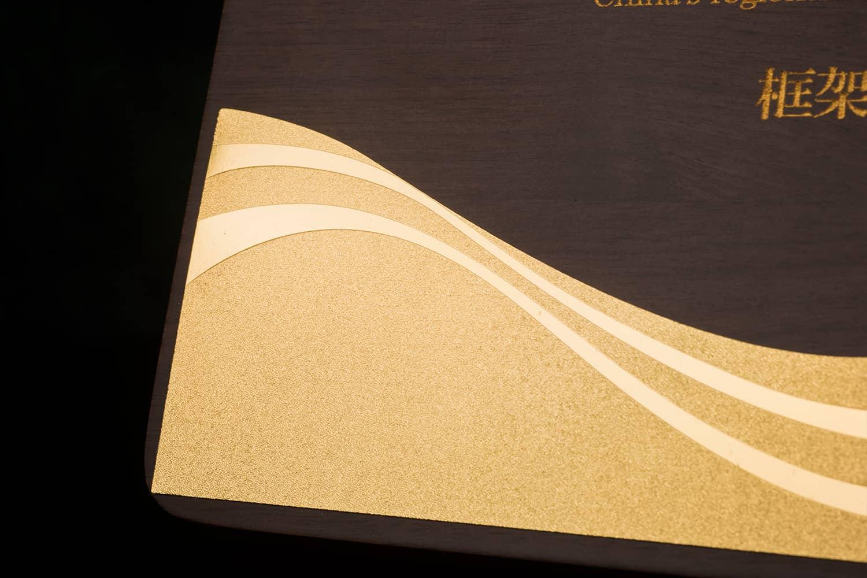 诺格精艺进口胡桃木实木奖牌砂金镜面细节参考-成都高端奖牌定制