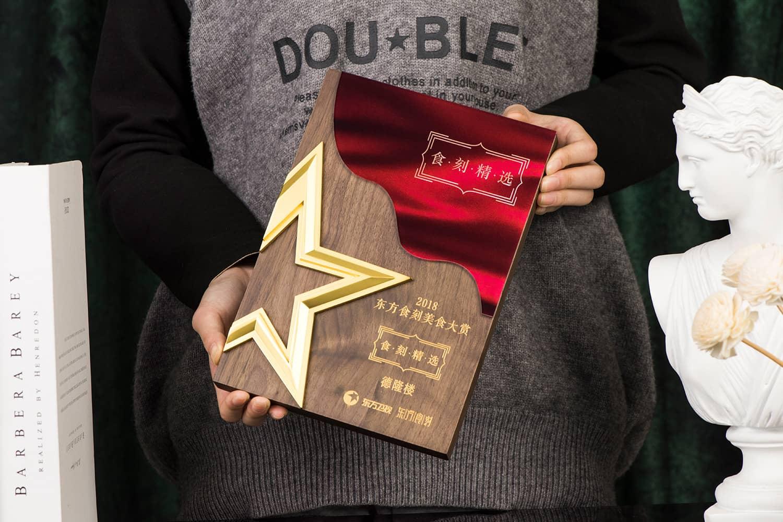 诺格精艺进口胡桃木实木五星奖牌手持实物-成都高端奖牌定制