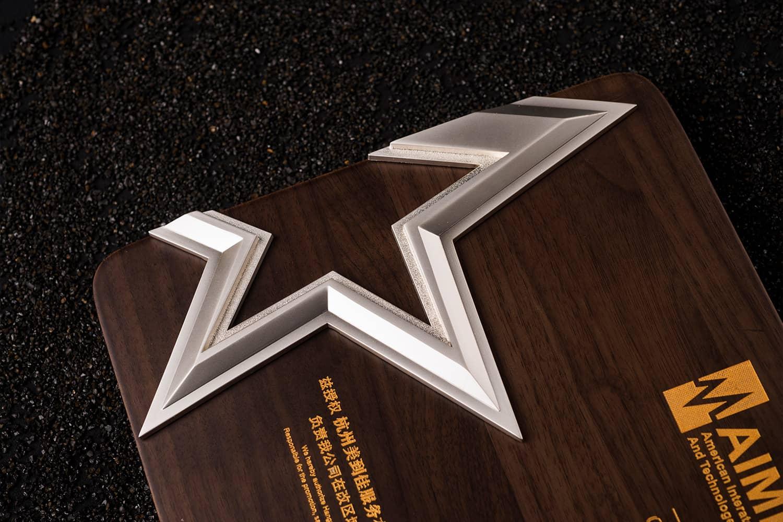 诺格精艺进口胡桃木实木奖牌银五星-成都高端奖牌定制