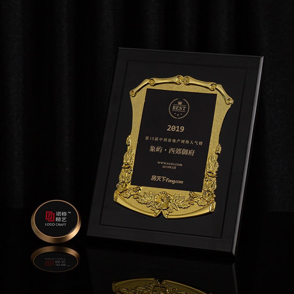 诺格精艺成都高端黑奖牌金色花边实物参考-成都高端奖牌定制