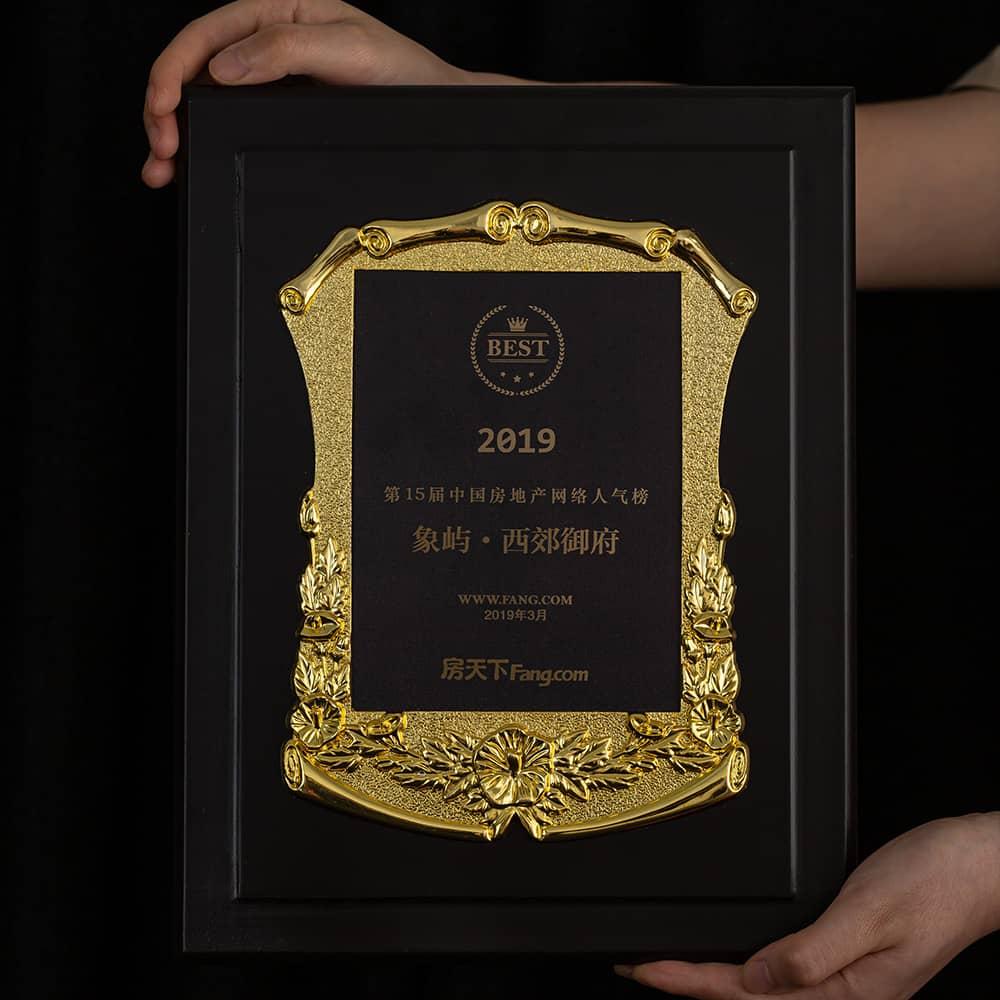 诺格精艺典雅花框奖牌手持实物-成都高端奖牌定制