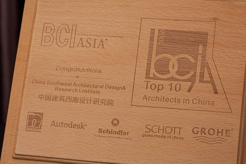 诺格精艺成都实木奖牌定制-榉木雕刻放大细节2