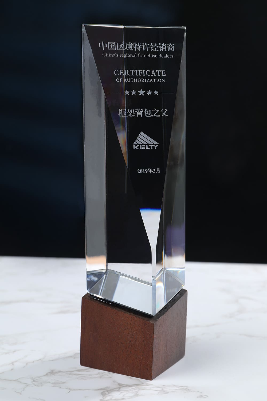 诺格精艺成都实木水晶奖杯定制-三角水晶实木奖杯