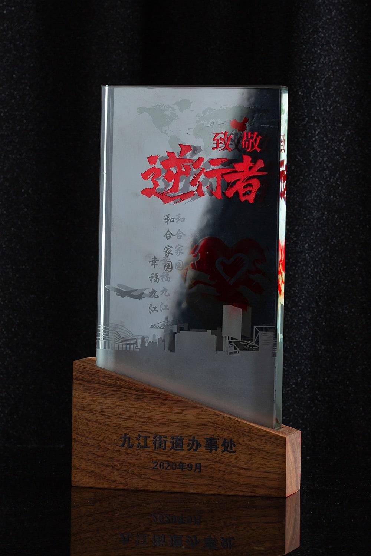 诺格精艺成都实木水晶奖杯定制-逆行者胡桃木奖杯