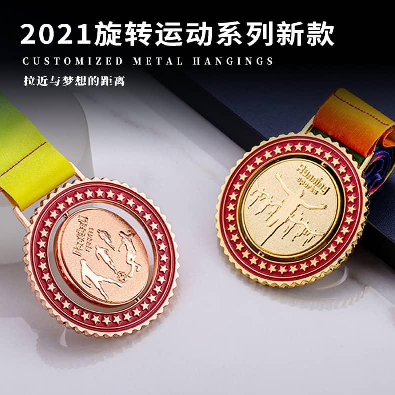 诺格精艺成都运动奖牌定制-金银铜旋转奖牌系列