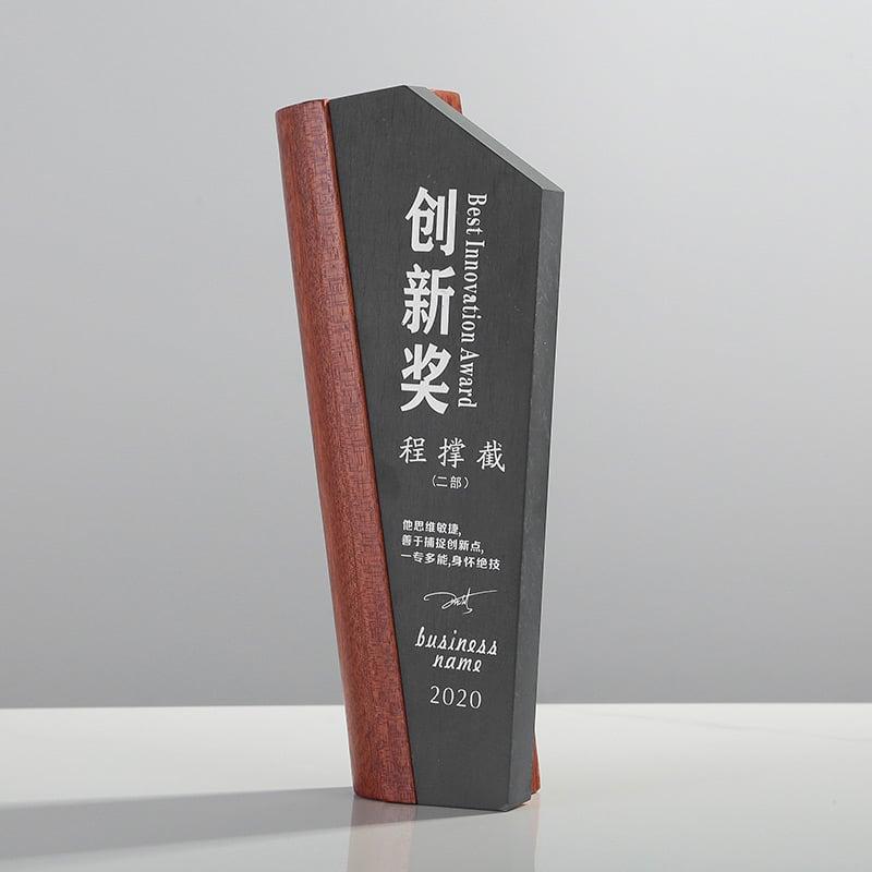诺格精艺成都砚台奖杯定制-16
