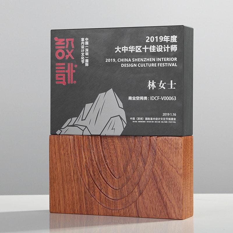 诺格精艺成都砚台奖杯定制-12