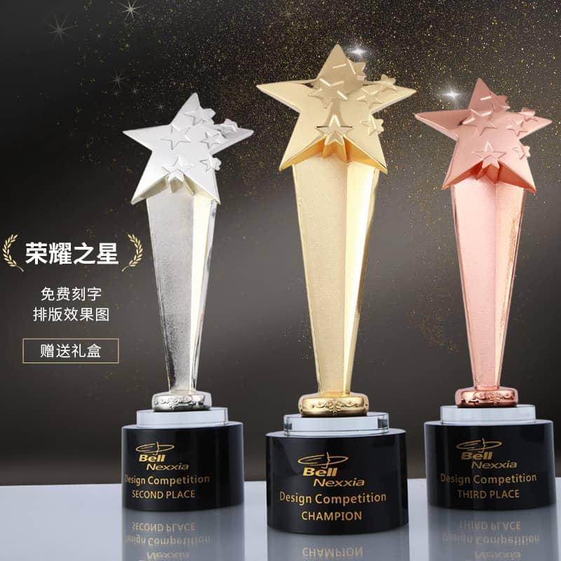 诺格精艺LGD003荣耀之星水晶奖杯-金属奖杯定制