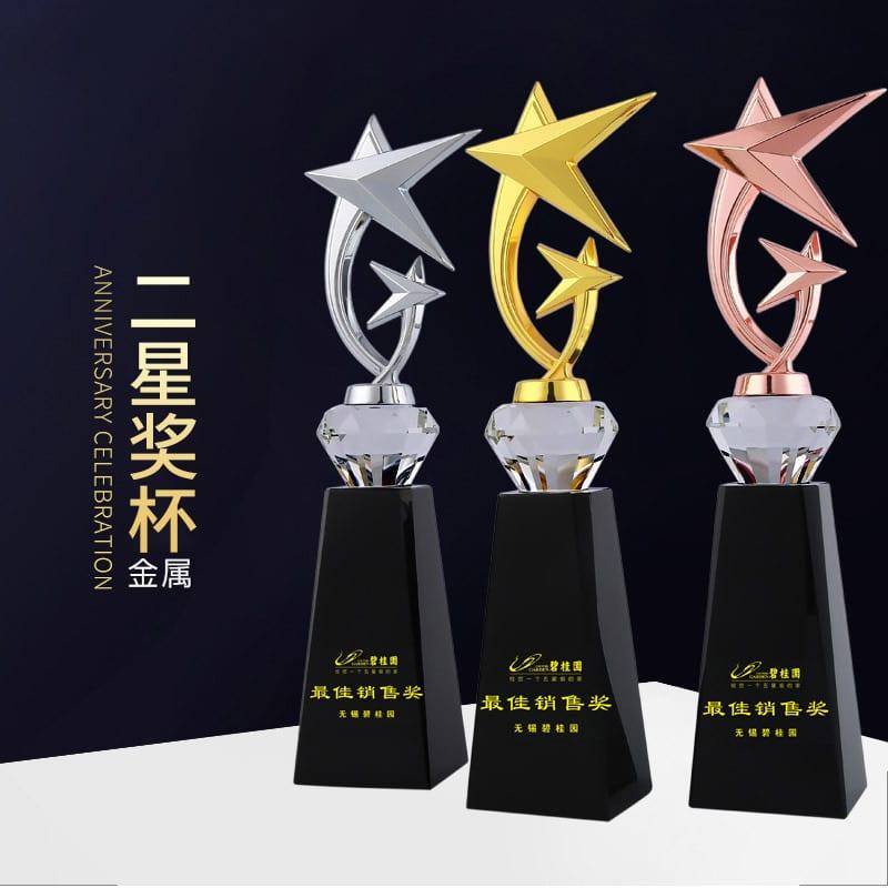 LGD006双星璀璨水晶奖杯-成都金属奖杯定制
